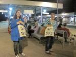 9. Fans, BB bags