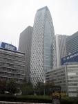Iconic Tokyo bldg
